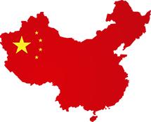 mon-empresarial-005-mapa-xina